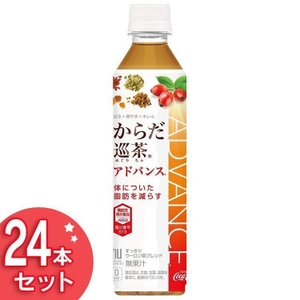 24本セット からだ巡茶アドバンス 410mlPET コカ・コーラ (代引不可)(TD)|takuhaibin