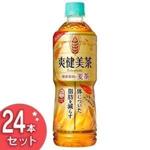 24本セット 爽健美茶 健康素材の麦茶 600mlPET コカ・コーラ コカコーラ (代引不可)(TD)|takuhaibin