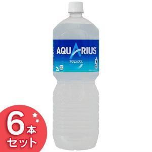 6本セット アクエリアス ペコらくボトル2LPET コカ・コーラ コカコーラ (代引不可)(TD)|takuhaibin