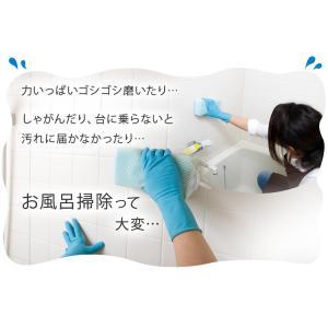 風呂掃除 バスポリッシャー 充電式 掃除用ブラシ お風呂用 充電式バスポリッシャー ホワイト IS-BP4 ベルソス (D)|takuhaibin|02