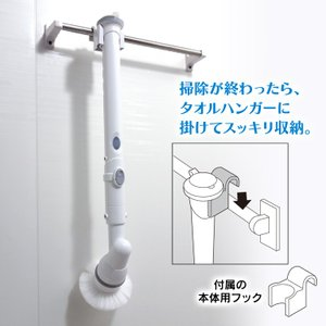 風呂掃除 バスポリッシャー 充電式 掃除用ブラシ お風呂用 充電式バスポリッシャー ホワイト IS-BP4 ベルソス (D)|takuhaibin|12