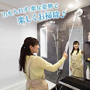 風呂掃除 バスポリッシャー 充電式 掃除用ブラシ お風呂用 充電式バスポリッシャー ホワイト IS-BP4 ベルソス (D)|takuhaibin|13