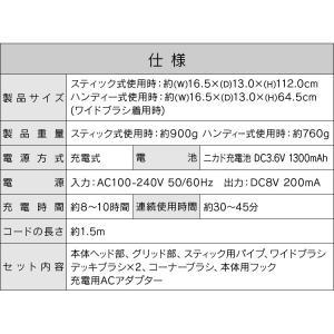 風呂掃除 バスポリッシャー 充電式 掃除用ブラシ お風呂用 充電式バスポリッシャー ホワイト IS-BP4 ベルソス (D)|takuhaibin|14