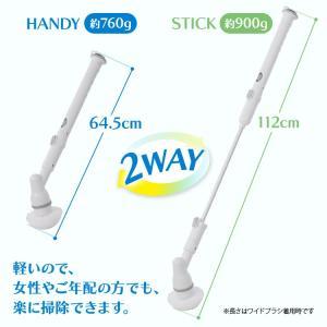 風呂掃除 バスポリッシャー 充電式 掃除用ブラシ お風呂用 充電式バスポリッシャー ホワイト IS-BP4 ベルソス (D)|takuhaibin|05