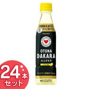 大人ダカラ (特定保健用食品) 350ml ペットボトル (24本) FDA3P サントリー (D)|takuhaibin