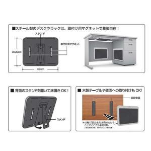 3wayパネルヒーター  MA-823 丸隆 (D)|takuhaibin|02