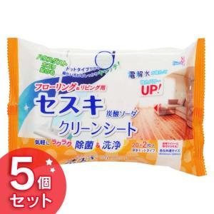 セスキ炭酸ソーダクリーンシート リビング用 22枚  友和 (D)(5個セット)|takuhaibin