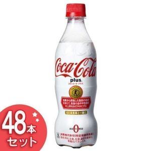 コカ・コーラプラス 470mlPET 48本セット(代引不可)(TD)|takuhaibin