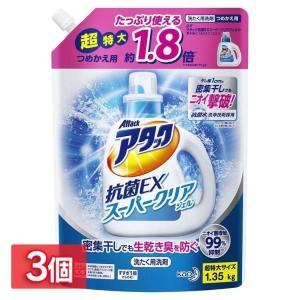 洗濯洗剤 3個セット アタック抗菌 EXスーパークリアジェル つめかえ 1350g 花王 (D)|takuhaibin