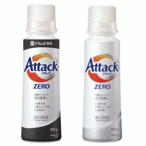 アタックZERO 本体 ドラム式 花王 洗たく用洗剤 液体洗剤|takuhaibin