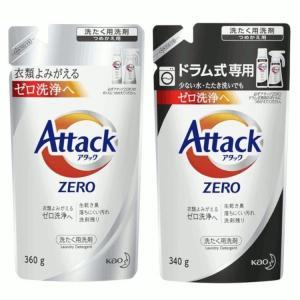 アタックZERO つめかえ用 360g ドラム式専用 つめかえ用 340g花王 洗たく用洗剤 液体洗剤|takuhaibin