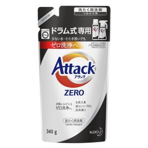 アタックZERO ドラム式専用 つめかえ用 340g 花王 洗たく用洗剤 液体洗剤|takuhaibin