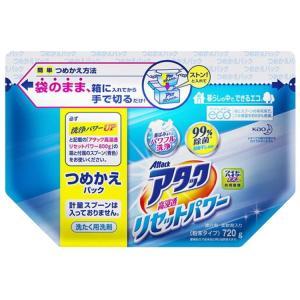 洗濯洗剤 アタック高浸透リセットパワー つめかえパック 花王株式会社 (D)|takuhaibin