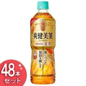 48本セット 爽健美茶 健康素材の麦茶 600mlPET コカ・コーラ コカコーラ (代引不可)(TD)|takuhaibin