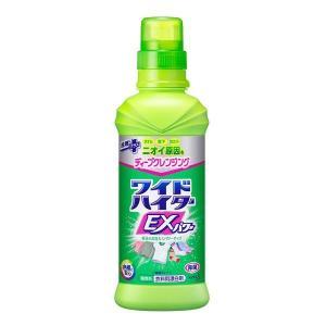 ワイドハイターEXパワー 本体   花王 (D) takuhaibin