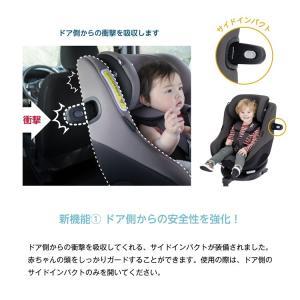 アーク360°GT エンバー 38908 カトージ (D)|takuhaibin|11