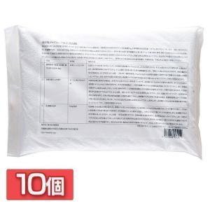10個セット 漂白剤 酸素系 カビ取り 洗浄剤 過炭酸ナトリウム(酸素系漂白剤)1kg 株式会社KEK (D) takuhaibin