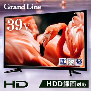 ★☆OUTLET SALE!☆★ テレビ 39型 39インチ 39V 液晶テレビ ハイビジョン ハイビジョン液晶テレビ ブラック GL−C39WS03 A-Stage|takuhaibin