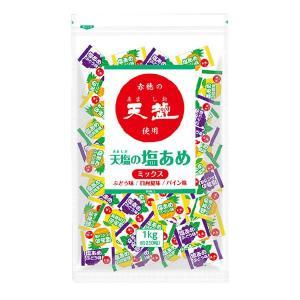 天塩の塩あめ ミックス 1kg 緑  赤穂化成 (D)|takuhaibin