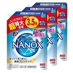 (3個)トップスーパーNANOX 詰替用超特大 1230g ライオン (D) takuhaibin