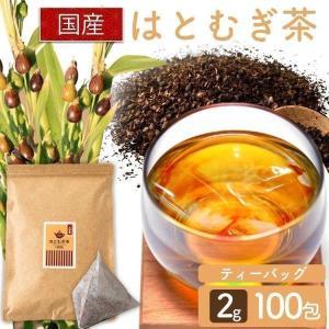 ハトムギ茶 ティーバッグ ハト麦茶 ティーパック お茶 国産 徳用 大容量:予約品