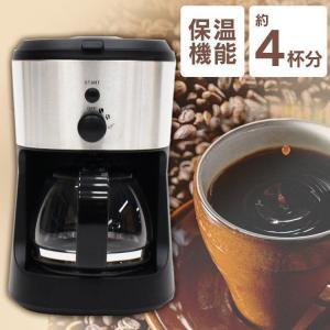 コーヒーメーカー 全自動 ミル付き 保温機能付き CM-503Z