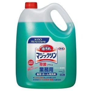 マジックリン 除菌プラス 4.5L 業務用 洗剤 厨房 ホール 除菌 微香性 Kao 洗浄 プロフェッショナル 油汚れ|takuhaibin