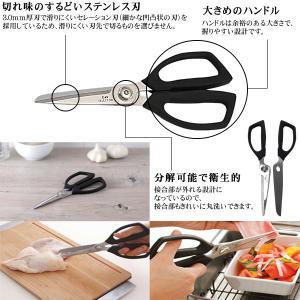 キッチンばさみ キッチンバサミ セレクト100 DH3005 DH-3005 貝印  【メール便】|takuhaibin|02
