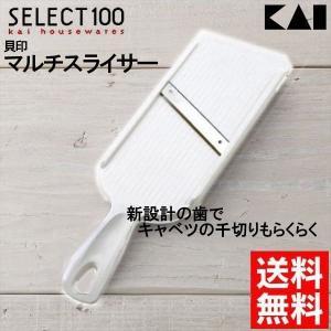 キャベツの千切りも簡単♪ 新設計の歯で力を入れずに使える、切れ味のするどいステンレス刃です。 手首の...