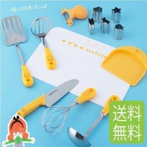 リトルシェフクラブ 子供調理器8点セット FG5009 FG-5009 包丁 まな板 子供用 料理 練習|takuhaibin