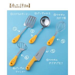 リトルシェフクラブ 子供調理器8点セット FG5009 FG-5009 包丁 まな板 子供用 料理 練習|takuhaibin|04
