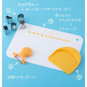 リトルシェフクラブ 子供調理器8点セット FG5009 FG-5009 包丁 まな板 子供用 料理 練習|takuhaibin|05