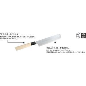 包丁 関孫六銀寿 本鋼 薄刃165mm 貝印|takuhaibin|02