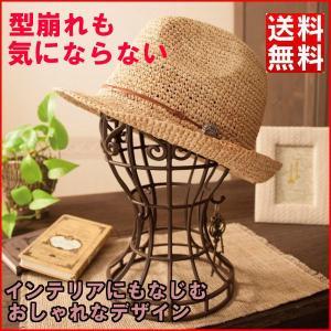 帽子スタンド おしゃれ 簡単便利な帽子スタンド 帽子掛け 帽子置き 物入れ スタンド 型崩れ ウイッグ 小物かけの写真