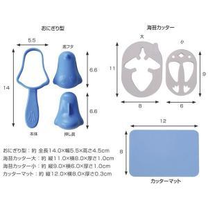 キャラ弁 おにぎり押し型 ペンギンおにぎりベビー 76204【メール便】|takuhaibin|03