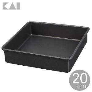 ケーキ型 TSスクエア型 20cm DL6063 貝印 デュボン 手作りケーキ 製菓用品
