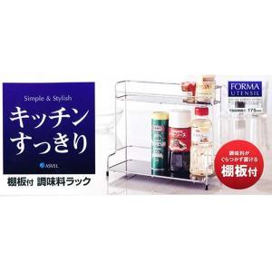 フォルマ ワイヤーラック S2 アスベル|takuhaibin|04