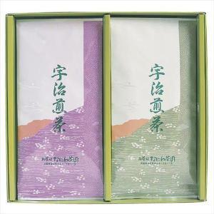 宇治銘茶 No.10