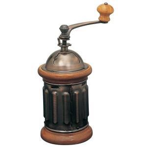 ●硬質鋳鉄製臼歯使用の手挽きコーヒーミルです。 ●挽きたてコーヒーの豊かな香りを楽しむことができます...