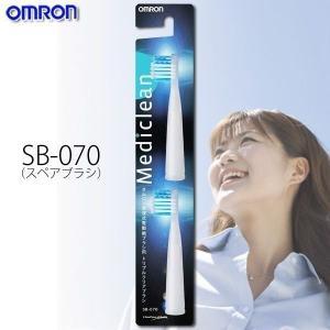 オムロン 音波式ブラシ用 電動歯ブラシ替えブラ...の関連商品3
