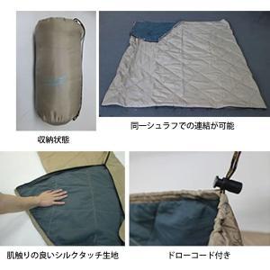 シルクタッチコンパクトシュラフ NE223 ノースイーグル|takuhaibin|02