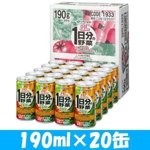 伊藤園 野菜ジュース 1日分の野菜 190ml缶×20本入(D)