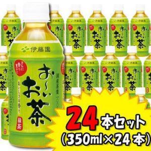 暮らしの宅配便 - お茶(水・ドリンク)|Yahoo!ショッピング