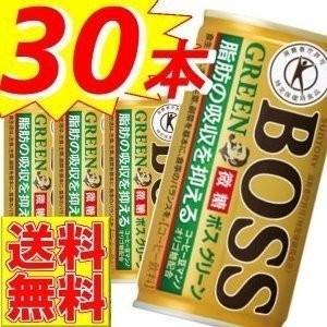 ボス グリーン サントリー 30本 BOSS 微糖 コーヒー飲料 特定保健用食品 トクホ 特保 缶 缶コーヒー【期間限定セール】|takuhaibin