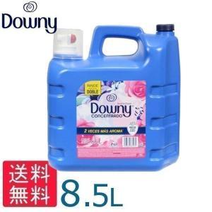 ダウニー 柔軟剤  8.5L アロマフローラル メキシコダウニー downy  柔軟剤