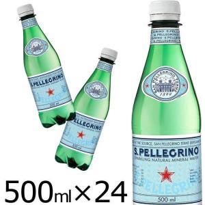 サンペレグリノ 500ml 24本 送料無料 スパークリングウォーター ミネラルウォーター|takuhaibin