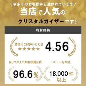 クリスタルガイザー 500ml × 48本入 Crystal Geyser ミネラルウォーター(送料無料 水)(あすつく)|takuhaibin|02