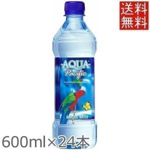 フィジーのお水  アクアパシフィック AQUAPACIFIC 600ml×24本 FIJIのお水 シリカウォーター シリカ水|takuhaibin