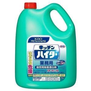 キッチンハイター 5kg 業務用 洗剤 厨房 漂白剤 除菌 消臭 Kao 黒ずみ プロフェッショナル 塩素系|takuhaibin