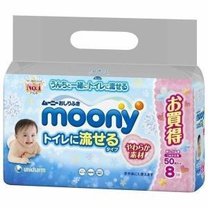 ムーニー おしりふき トイレに流せるタイプ やわらか素材 つめかえ用 50枚×8個